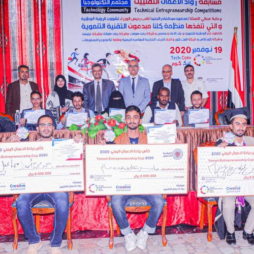 Three technical projects win the Tech Entrepreneurs Competition … which were won by the governorates of Sana'a, Aden and Taiz